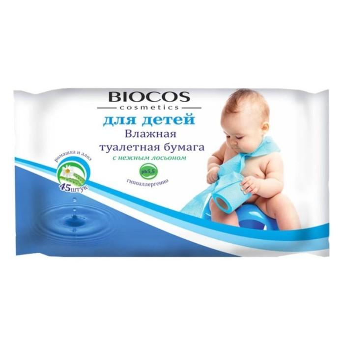 Влажная туалетная бумага BioCos, детская, 45 шт.