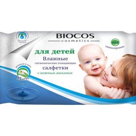 Салфетки влажные BioCos Cosmetics «Ромашка и алоэ», детские, цвет микс, 15 шт.
