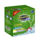 Соль для посудомоечной машины Celesta, 1 кг