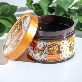 """Густое мыло Dari Rossii """"Ромашковое"""" для тела и волос, 450 мл"""