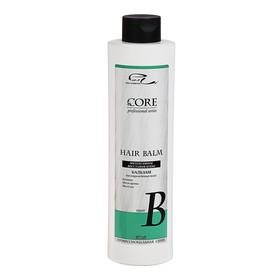 Бальзам для поврежденных волос Parli Le Core professional интенсивное восстановление, 500 мл   42885