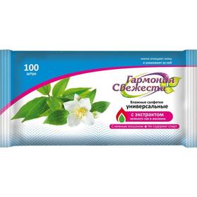 Салфетки влажные BioCos, с экстрактом зелёного чая и жасмина, 100 шт.