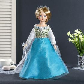 Кукла коллекционная керамика 'Агния в голубом платье с блёстками' 40 см Ош
