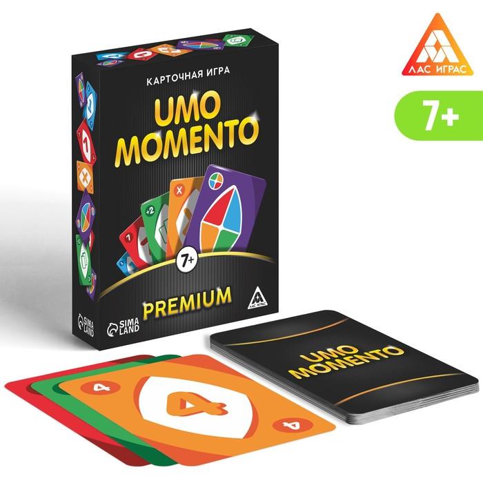 купить Настольная игра UMOmomento. Premium, 70 карт