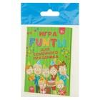 Карточки для детей «FUNты для семейного праздника»