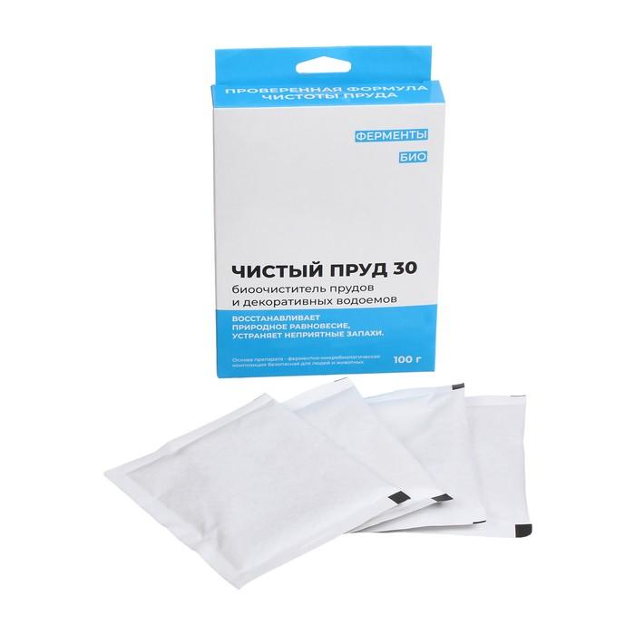 Биопрепарат для прудов и декоративных водоёмов, набор: 4 пакета по 25 г, «Химола»