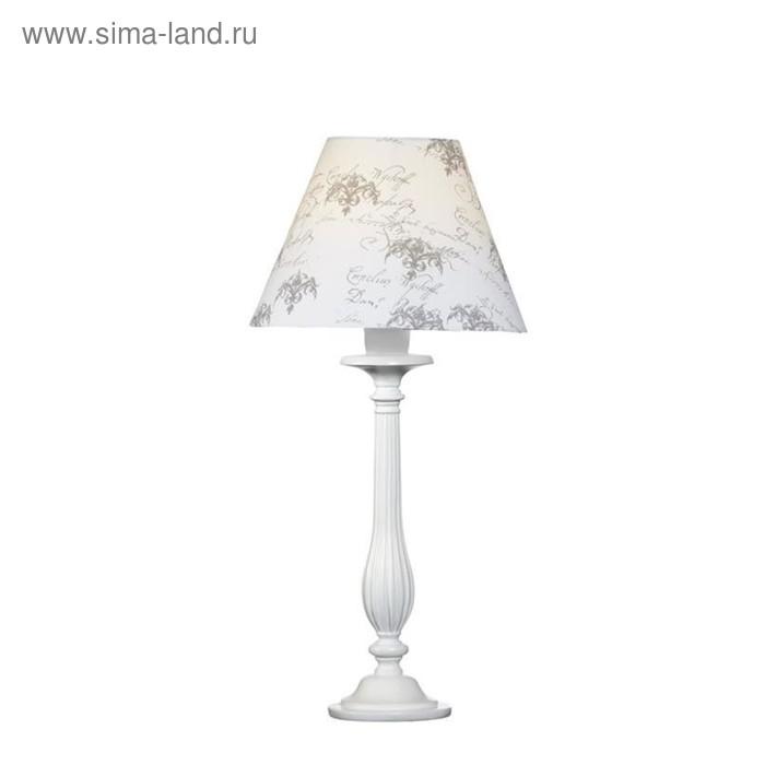 Настольная лампа KUNGSHAMN 1x40Вт E14 белый