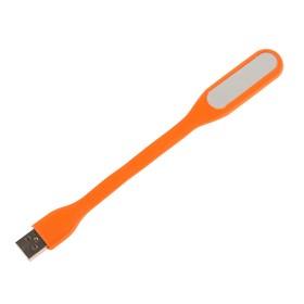 Светильник светодиодный LuazON, USB, гибкий, 5 ватт, 6 диодов, оранжевый Ош