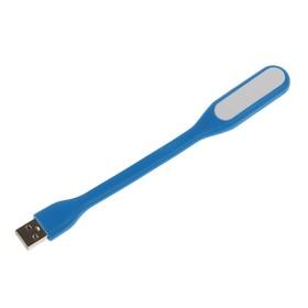 Светильник светодиодный LuazON, USB, гибкий, 5 ватт, 6 диодов, синий Ош