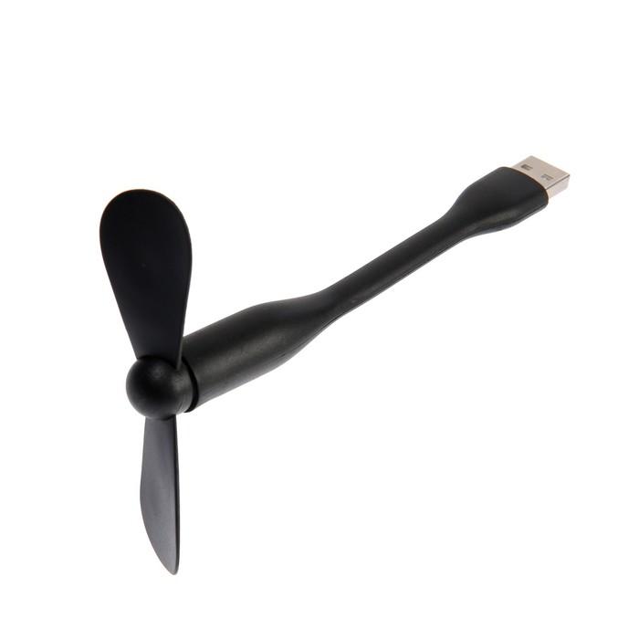 Вентилятор с гибким корпусом LuazON LOF-05, USB, 11 см, черный