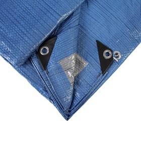 Тент защитный, 5 × 3 м, плотность 60 г/м², люверсы шаг 1 м, голубой Ош