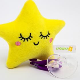 Пустышка/комфортер «Малыши», силиконовая, с мягкой игрушкой виды МИКС