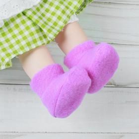 Носки для куклы, длина стопы: 6 см, цвет фиолетовый Ош