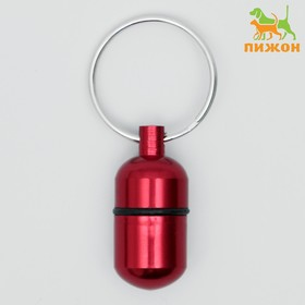 Адресник для вложения записки широкий, капсула 2,2 х 1,3 см, микс цветов Ош