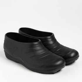Галоши женские, цвет чёрный, размер 37 Ош