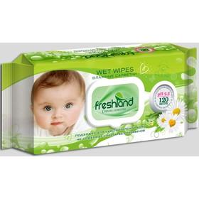 Влажные салфетки FreshLand, детские, с пластиковым клапаном, 120 шт.