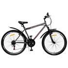 """Велосипед 26"""" Progress модель Advance RUS, 2019, цвет серый, размер 19"""""""