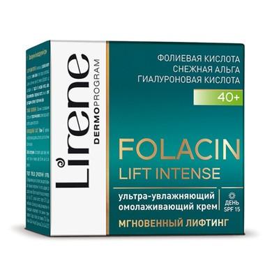 Крем для лица Lirene Folacin Lift Intense «Ультра-увлажнение и омолажение», возраст 40+, день, 50 мл - Фото 1
