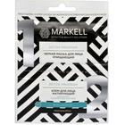Уход за жирной и комбинированной кожей лица Markell  Detox Program 2-STEP, саше 2 шт. по 5мл   42949