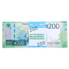 Деньги для выкупа '200 руб' Ош
