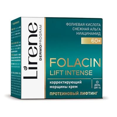Крем для лица Lirene Folacin Lift Intense «Корректирующий морщины», возраст 60+, день, 50 мл - Фото 1