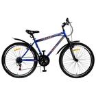 "Велосипед 26"" Progress модель Advance RUS, 2019, цвет синий, размер 17"""
