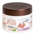 Бальзам для волос Bielita Coconut Milk «Экстрапитание», 300 мл