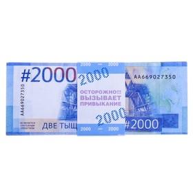 Деньги для выкупа '2000 руб' Ош