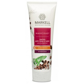 Маска для лица «Ульралифтинг» Markell Magic Duet, кофе и молоко, 120 мл