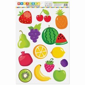 Наклейки для дома «Изучаем фрукты», 24 × 37 см Ош