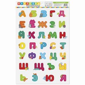 Наклейки для дома «Изучаем алфавит», 24 × 37 см Ош
