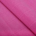 Пастельно-розовая