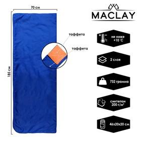 Спальный мешок-одеяло Maclay эконом, синтепон 200, 185 х 70 см, не ниже +10 С
