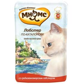 """Влажный корм Мнямс """"Лобстер по-каталонски"""" для кошек, пауч, 85 г"""