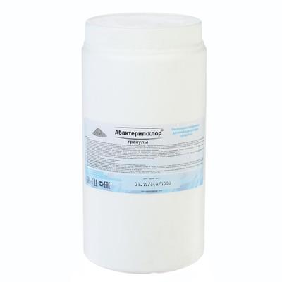 Быстрорастворимое дезинфицирующее средство Абактерил-Хлор в гранулах, 1 кг - Фото 1