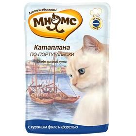 """Влажный корм Мнямс """"Катаплана по-португальски"""" для кошек, с форелью, пауч, 85 г"""