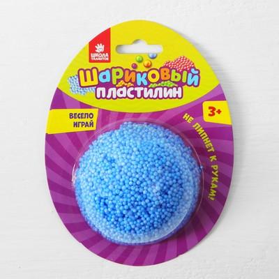 Шариковый пластилин крупнозернистый 5 г, цвет синий