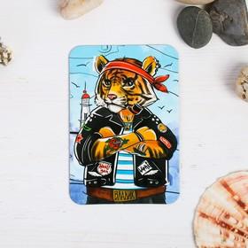 Магнит «Владивосток. Брутальный тигр» Ош