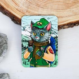 Магнит с УФ-лакировкой «Урал» (кот-турист), 5,5 х 8 см