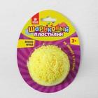 Шариковый пластилин крупнозернистый 5 г, цвет жёлтый
