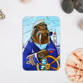 Магнит «Владивосток. Морж-моряк» Ош