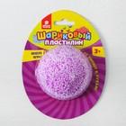 Шариковый пластилин крупнозернистый 5 г, цвет фиолетовый