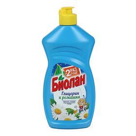 Средство для мытья посуды Биолан Глицирин и Ромашка, 450 мл Ош