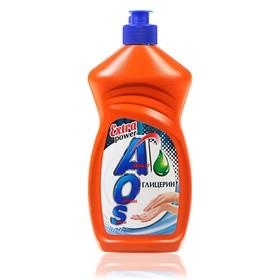 Средство для мытья посуды AOS с глицерином, 450 мл