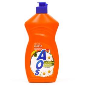 Средство для мытья посуды AOS Бальзам ромашка и витамин Е, 450 мл