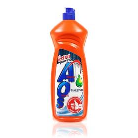 Средство для мытья посуды AOS Глицерин, 900 мл