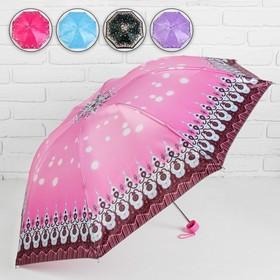 Зонт механический «Цветочный вальс», 3 сложения, 8 спиц, R = 48 см, цвет МИКС Ош