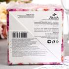 Салфетки бумажные «Лилия», 1 слой, микс, 24*24 см, 100 шт. - Фото 3