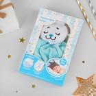 Игрушка «Наш малыш», фотоальбом, для новорождённых