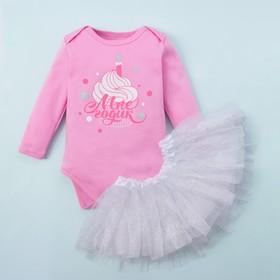 Набор Крошка Я «Мне годик»: юбка + боди, розовый/белый, р. 28, рост 86–92 см